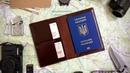 Обложка на паспорт Докхолдер из кожи | Passport leather wallet | Выкройка | Free PDF pattern
