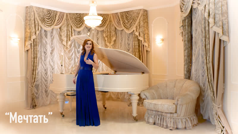 Карабас и Ксения Северюхина - Мечтать