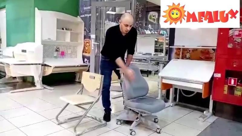 Что лучше Обычный стул для школьника или эргономичное кресло
