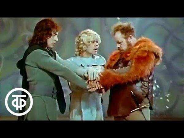 У Шекспир Двенадцатая ночь Серия 2 Московский театр Современник 1978