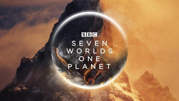 Семь миров, одна планета (2019, 5/7 серия, BBC)
