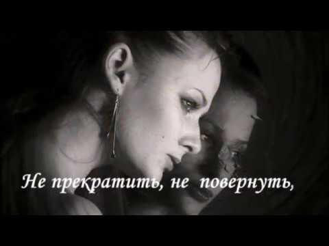 Нина Голубина На Разрыв Премьера клипа 2019