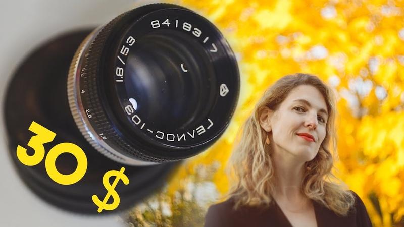 How to Turn Helios Lenses into a DIY 30$ tilt Lens Baby