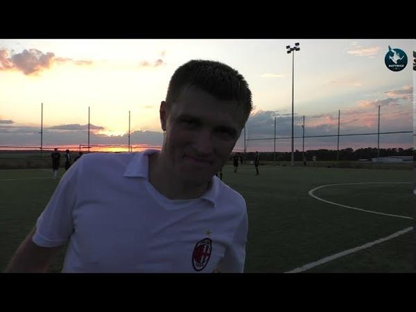 Интервью Bayern Munich Milan 6 тур ЛЕ