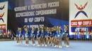 Lady Mix Cheer - Леди Микс Чир - Чирлидинг - Cheerleading- Чемпионат России по чир спорту 2020