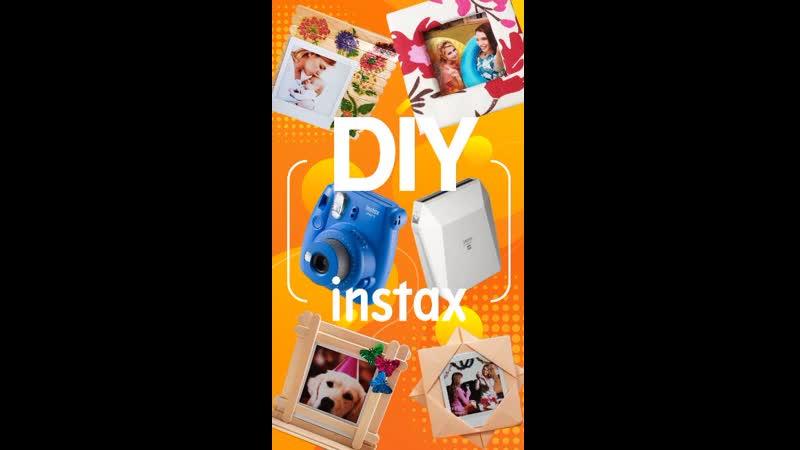 DIY видео вместе с Instax и Издательством Архипелаг рамка из ткани