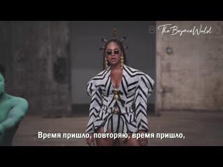 Beyonc  ALREADY (ft. Shatta Wale, Major Lazer) (русские субтитры)