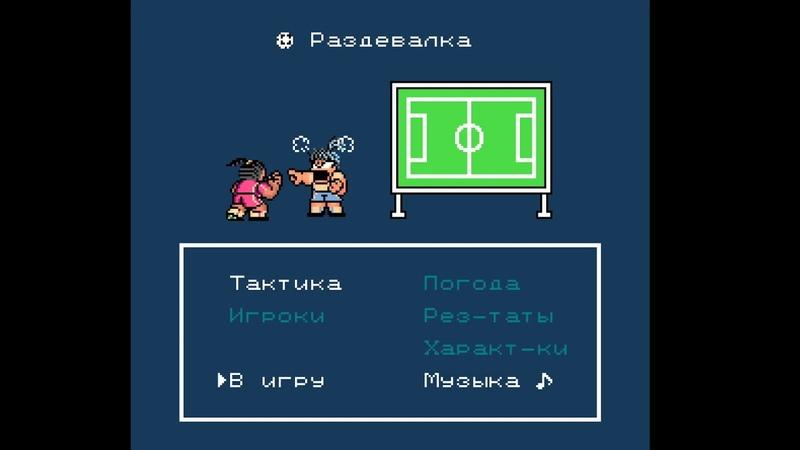 Goal 3 - 2-й молодёжный турнир - 7-й тур - Islambolt Pornce Kunio VS Metallist Cyneprepou4uk