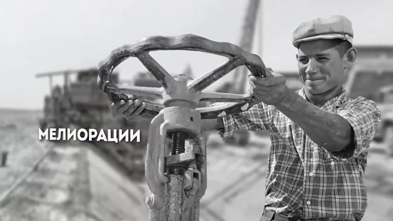Виктор Пошетнёв 04 05 20 Русские кто они Самодиагностика