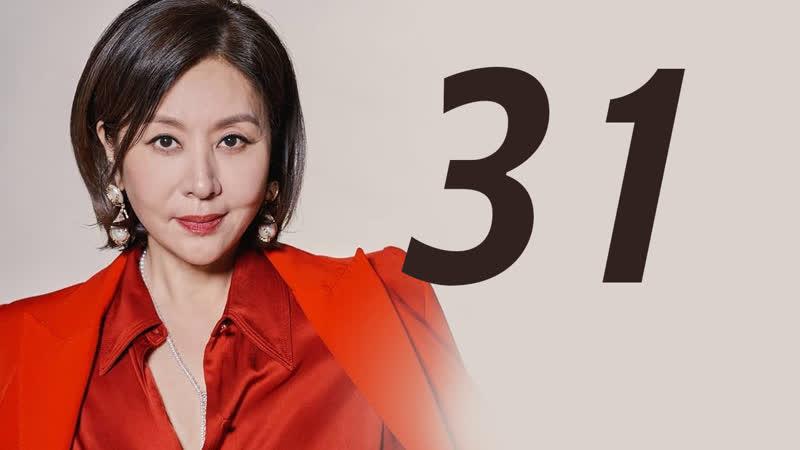 [K-drama] Милосердная месть (31102)