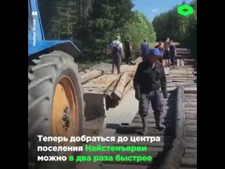 В Карелии сельские жители сами построили для себя мост - Евроремонт