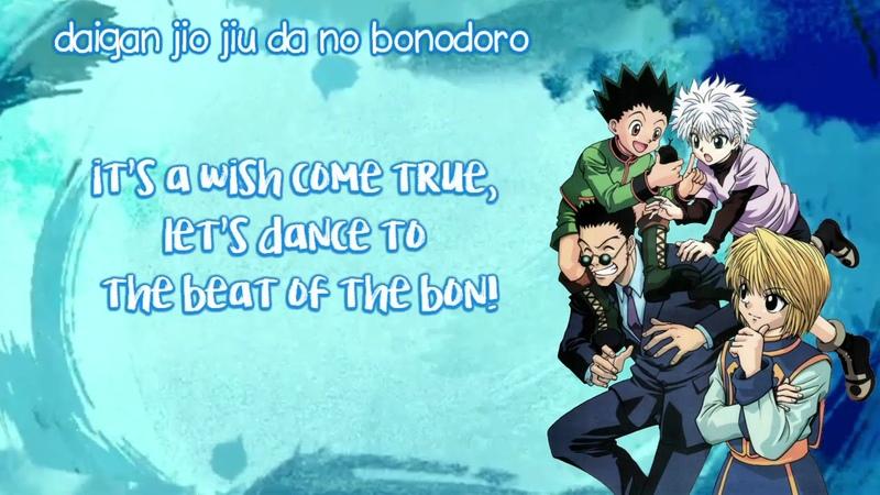 Hunter Ondo - Gon, Killua, Leorio, Kurapika (with English and Romaji Lyrics)