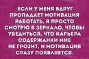 Елена Меньшикова - Великие Луки,  Россия