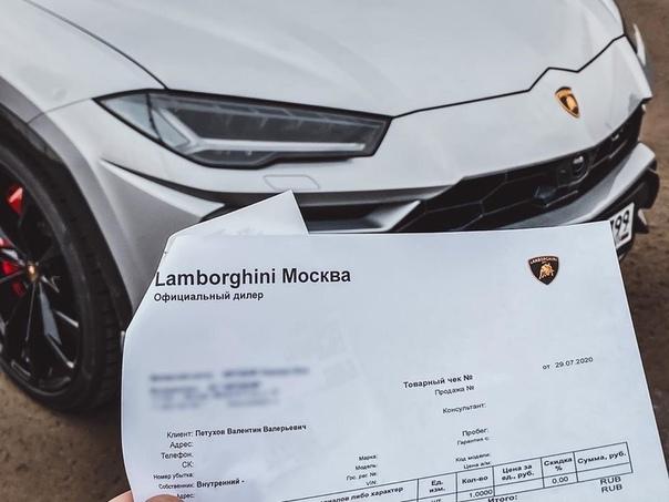 Wylsacom тоже купил себе Lamborghini    «Стыдно в...
