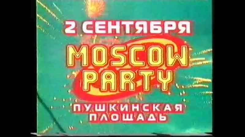 Рекламный блок и социальный ролик против наркотиков MTV 30 08 2001 5