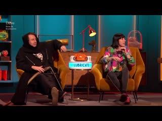 Hypothetical 2x01 - Maisie Adam, Sara Barron, Rob Beckett, Jonathan Ross