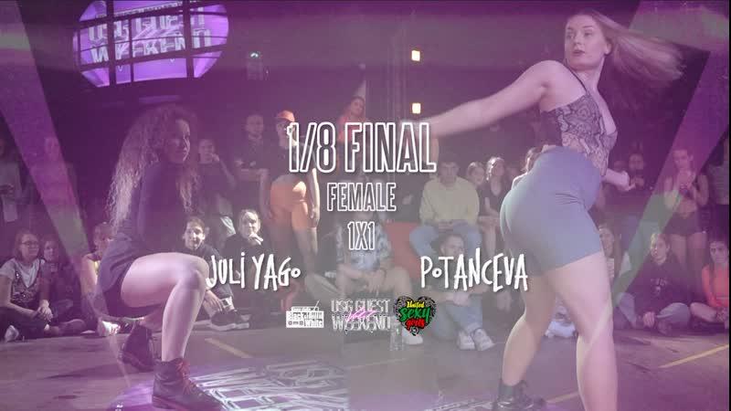 1 8 FINAL DANCEHALL FEMALE Juli Yago vs Potanceva USG GUEST WEEKEND
