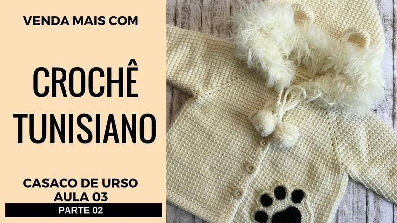 Casaco de Urso para Bebê Crochê Tunisiano Parte 2