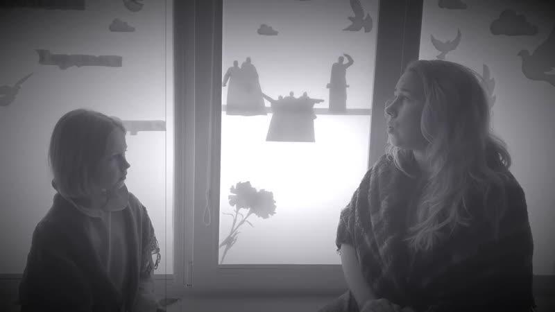 3Г Алешина София Разговор матери и дочери во время войны