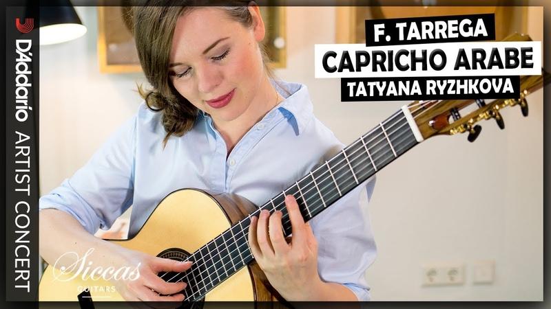 Tatyana Ryzhkova plays Capricho Árabe by Francisco Tárrega D'Addario Classical guitar
