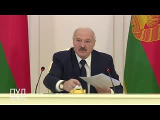 Лукашенко - Каранику: Надо - значит пойдем с тобой лечить людей. Только ты мне скажи, что я там должен делать