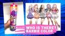 BARBIE COLOR Reveal Surprise. Распаковка и обзор новой куклы Барби Сюрприз. Барби меняет цвет