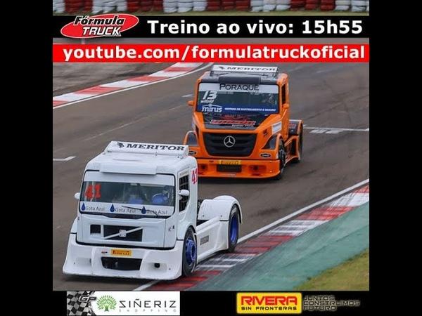 Мазутное побоище Oschersleben Truck Cup