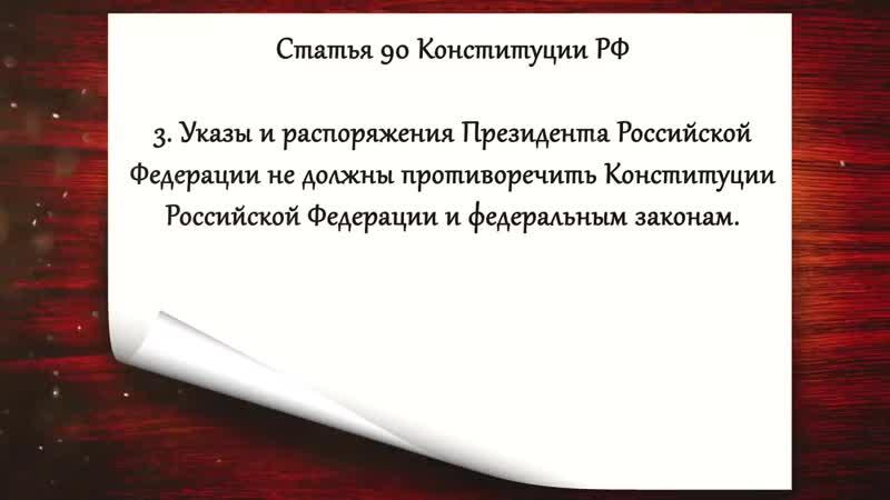 Почему Путин скрывает реальную причину ОБНУЛЕНИЯ ИЗМЕНЕНИЯ КОНСТИТУЦИИ