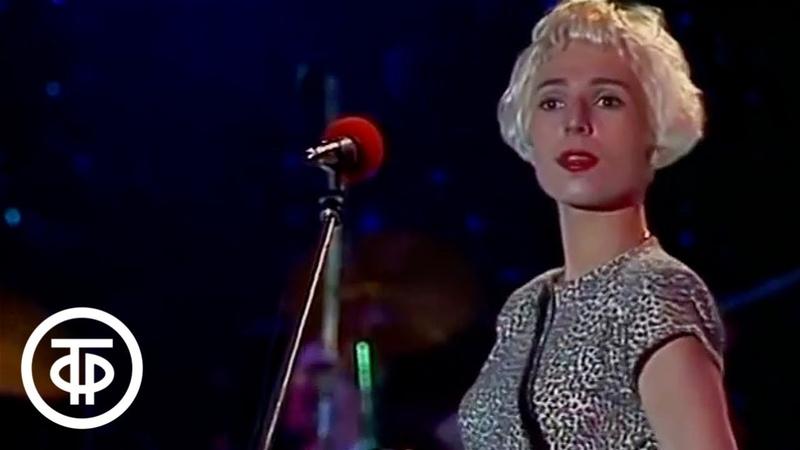 Жанна Агузарова Мне хорошо рядом с тобой 1990