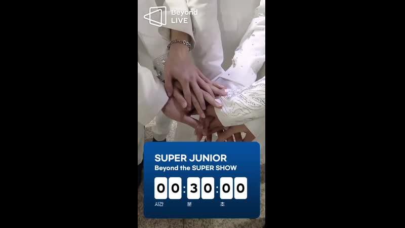 SUPER JUNIOR LIVE - Beyond The SUPER SHOW D-DAY - 30mins to go! Its show time! - - SUPER JUNIOR LIVE - Beyond The SUPER SHOW - 5