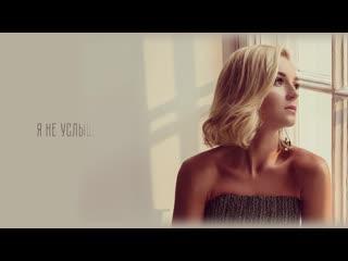 Полина Гагарина  Ты не целуи (Official Lyric Video)
