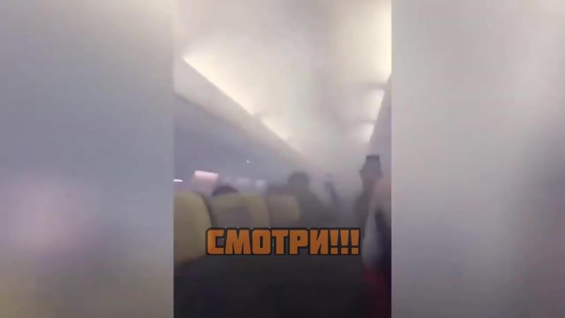 Задымление на борту самолета ирландской авиакомпании Ryanair который выполнял рейс из Берлина в Афины