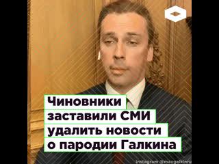 Максим Галкин изобразил диалог Путина и Собянина о новом режиме прогулок для москвичей | ROMB