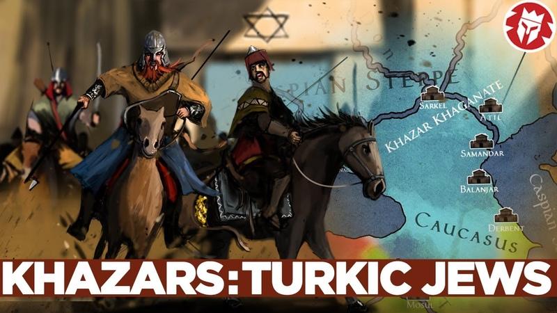 Khazars History of the Jewish Turkic Nomads