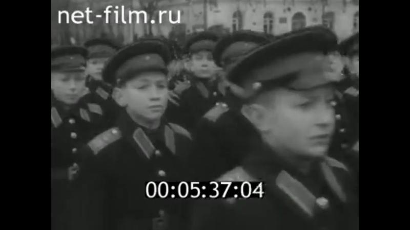 1958г Калининское суворовское училище парад 7 ноября