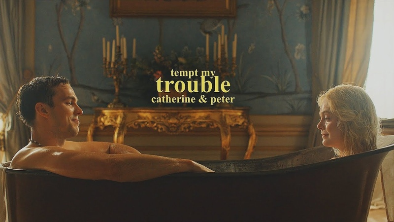 Catherine Peter Tempt My Trouble