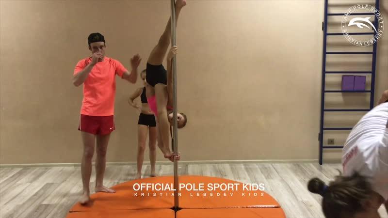 Обучение флажок сальто pole sport kids Воздушная гимнастика