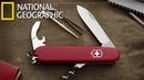 Мегазаводы Швейцарский армейский нож National Geographic HD