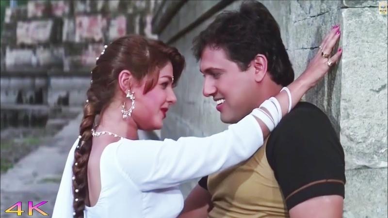 Chanda Sitare Bindiya Tumhari Naseeb 1998 Govinda Mamta Kulkarni FHDTV 60fps Video Song