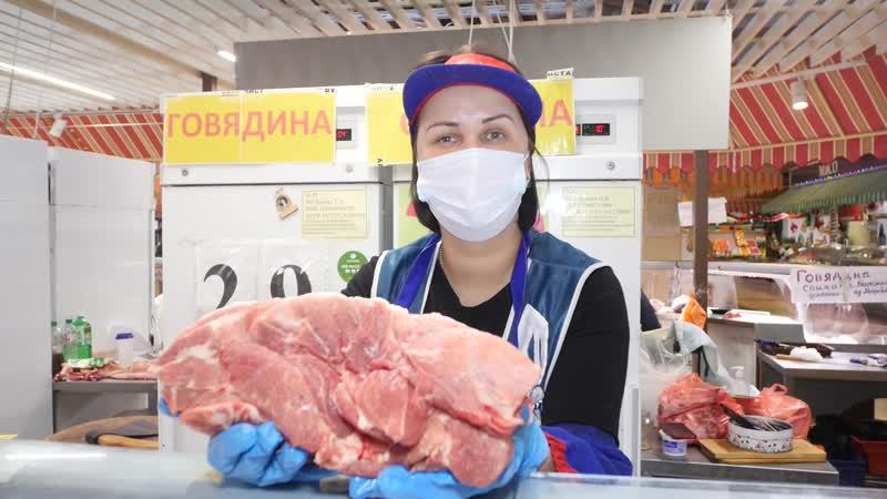 Зимний мясоед как выбрать свежее домашнее мясо