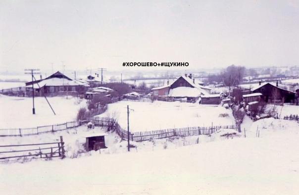 рощино гостиницу иркутская область деревня щукино старые фотографии она