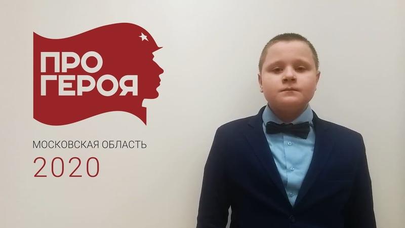 Косицын Николай Федотьевич и Косицын Алексей Николаевич ПРОГЕРОЯ