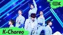 [FANCAM] 200403 ➱ ONEUS — A Song Written Easily @ KBS2 MUSIC BANK
