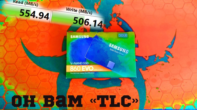 Samsung 860 EVO 500 Gb | Тест| Обзор | Разница с 970 EVO