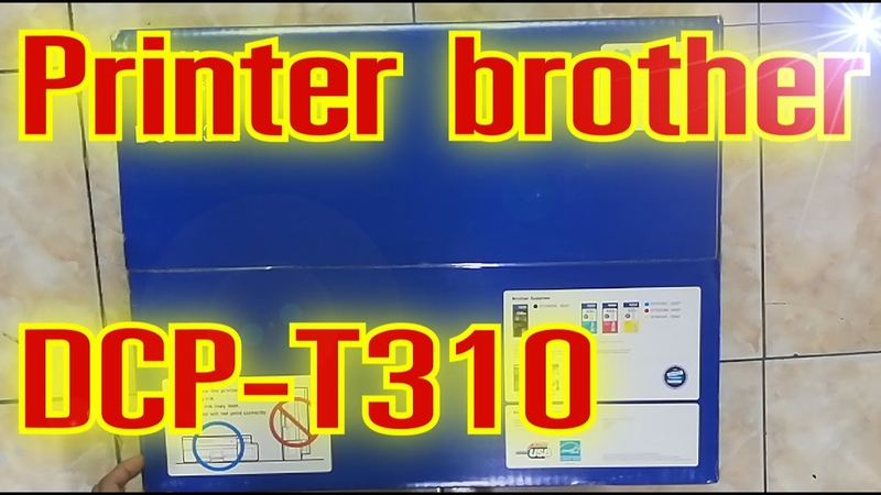 BROTHER DCP T310 อิงค์แทงค์ BROTHER DCP T310 INK TANK