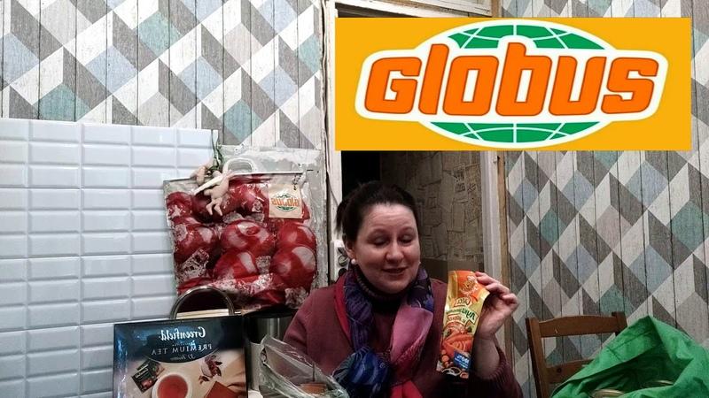Чё купили Покупки из магазина Глобус Подорожало Вы интересовались мы проверили