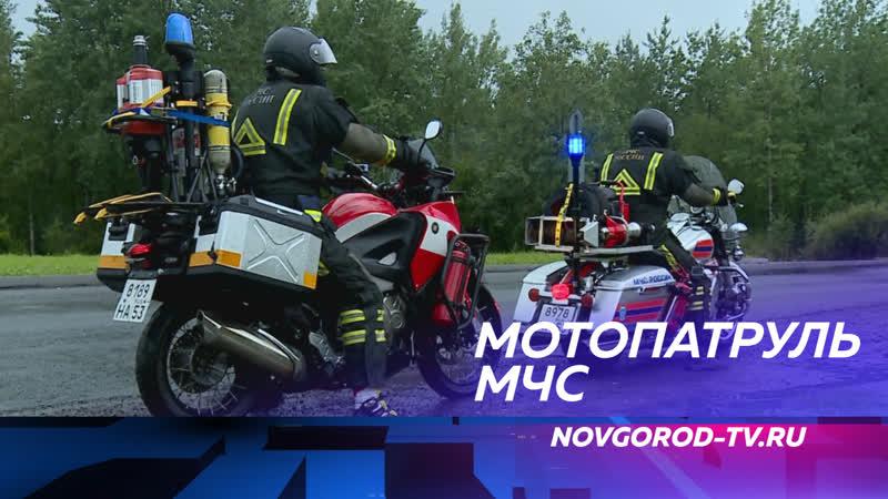 Новый Harley-Davidson заступил на службу к новгородским спасателям