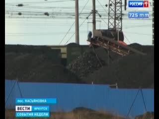 Посёлок Касьяновка задыхается от угольной пыли с дробилок, облако с промзоны накрывает дома