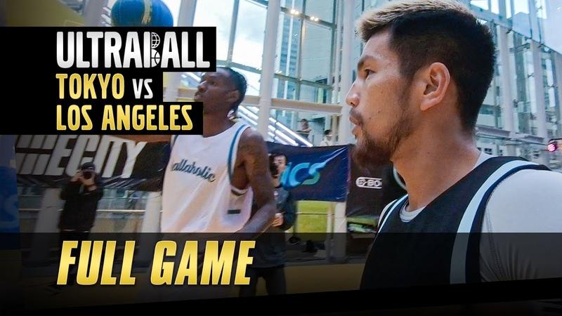 バスケ 大会3日目の日米対決!LOS ANGELESが本領発揮か!?ノーカット版|TOKYO vs LOS ANGELES ULTRABALL