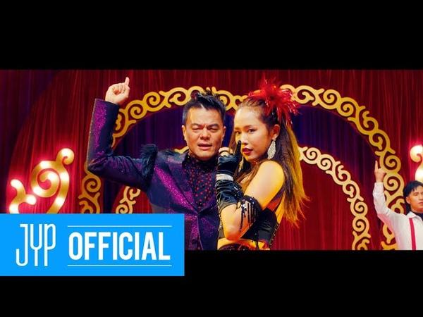 박진영 J.Y. Park FEVER Feat. 수퍼비 BIBI M V